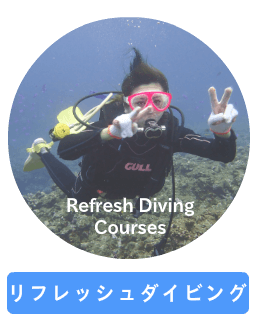 Refresh Diving
