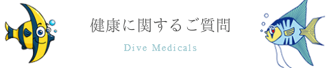 Miyakojima Diving Aquatic Adventure Dive Medicals